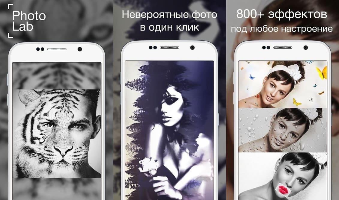 Лучшие приложения Google Play