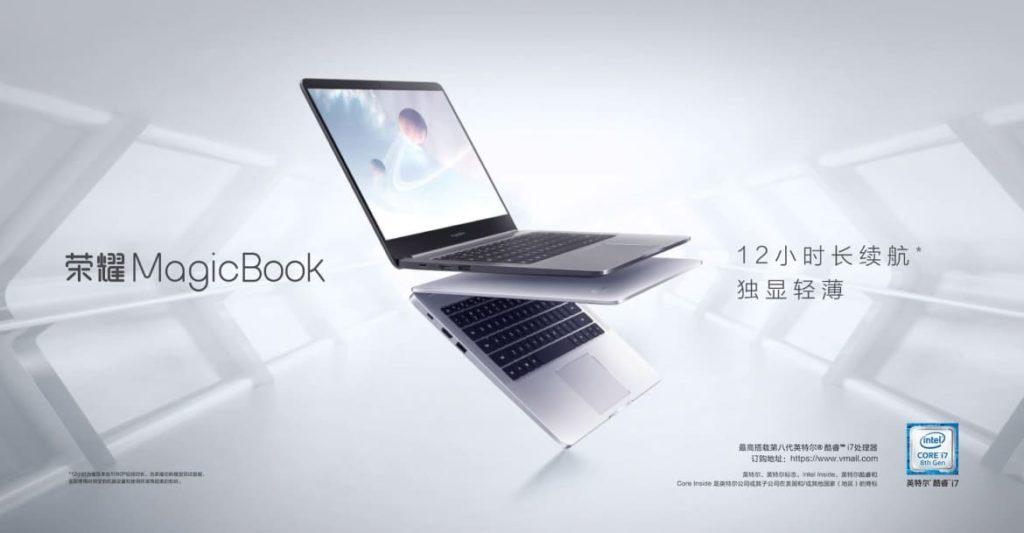 Honor выпустит ультрабук MagicBook с процессором Intel