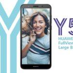 Huawei Y5 Prime (2018) – доступный бюджетник компании