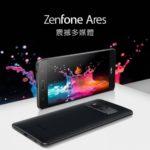 Asus ZenFone Ares оснастили процессором Snapdragon 821 и 8 ГБ ОЗУ
