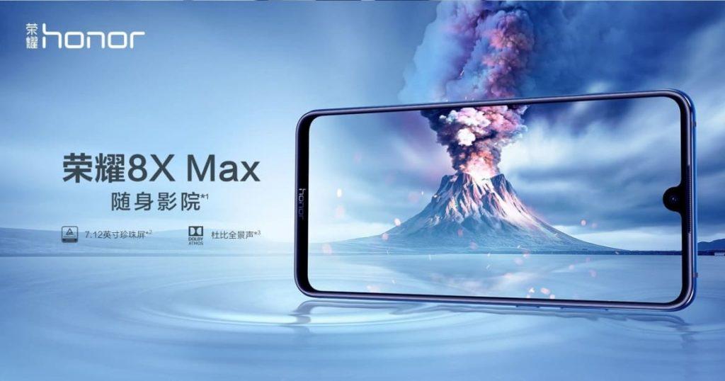 Honor 8X Max – характеристики самого большого смартфона компании
