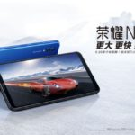 Honor Note 10 представлен с 7″дисплеем и 6 ГБ памяти