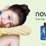 Huawei Nova 3i стал доступен в красном цвете