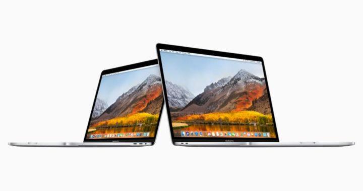 Обновленные MacBook Pro стали в 2 раза мощнее