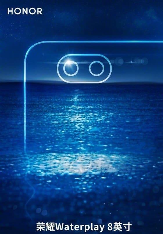 31 октября Honor анонсирует планшет Waterplay 8