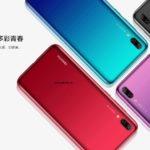 Huawei Enjoy 9 получил трендовые характеристики
