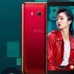 HTC U11 EYEs – новинка с двойной передней камерой