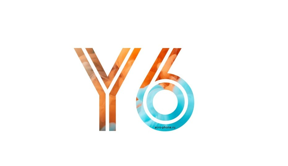 Huawei Y6 Pro 2019: официально представлен «бюджетник» на Helio A22