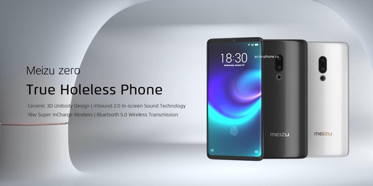Meizu Zero: первый безпортовый смартфон, который поддержало 29 человек
