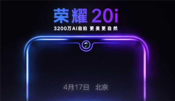 Дата выхода Honor 20i намечена на 17 апреля