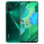 В Huawei nova 5 Pro подтвердилось наличие 4-х камер