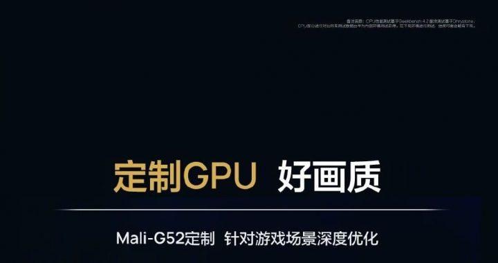 HiSilicon Kirin 810 — Huawei представила мощнейший 7-нм процессор