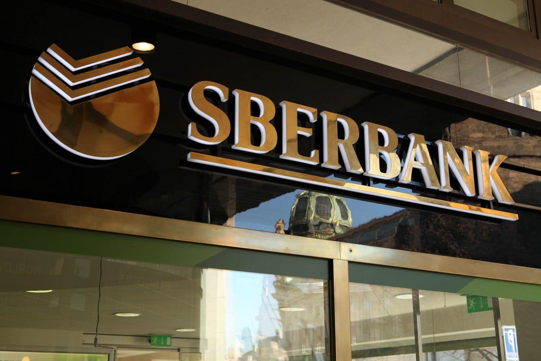 «Сбербанк» сообщил, чего нельзя делать с банковской картой