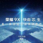 Любимец народа Honor 9X поступит в продажу уже 23 июля