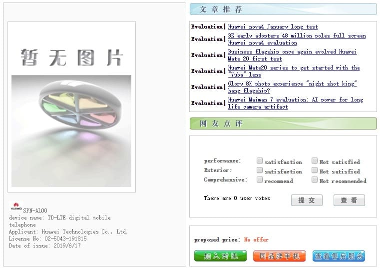 Huawei-SFN-AL00