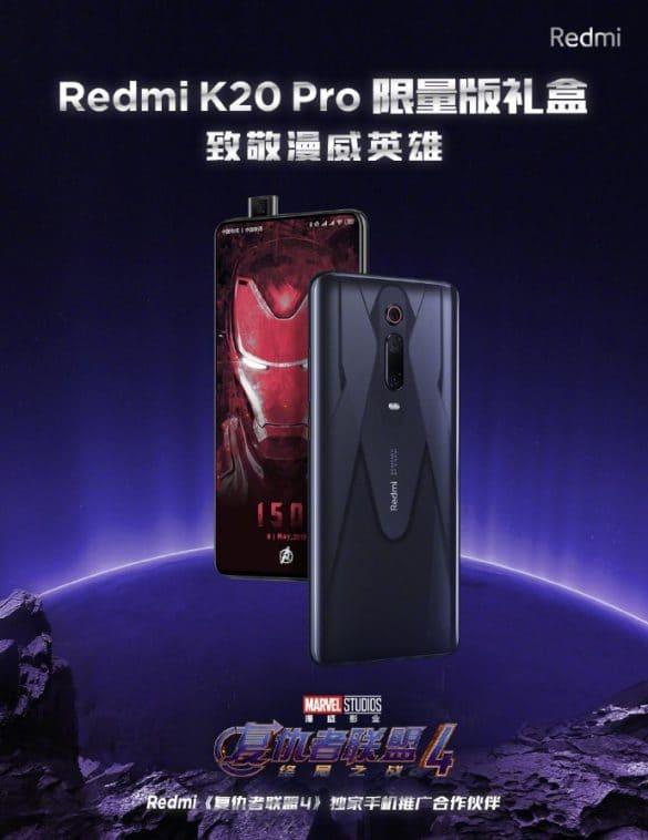 Представлен Redmi K20 Pro в стиле «Мстителей», но будут ли его продавать?