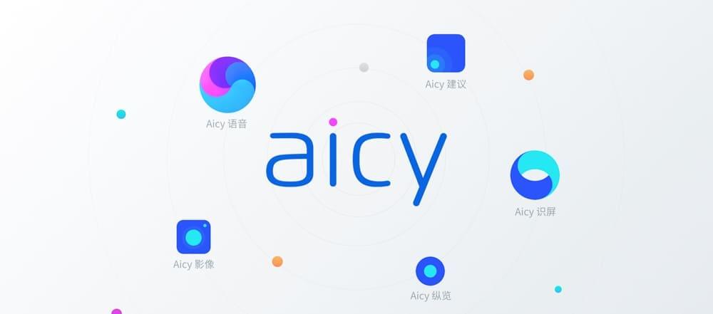 Помощник Aicy