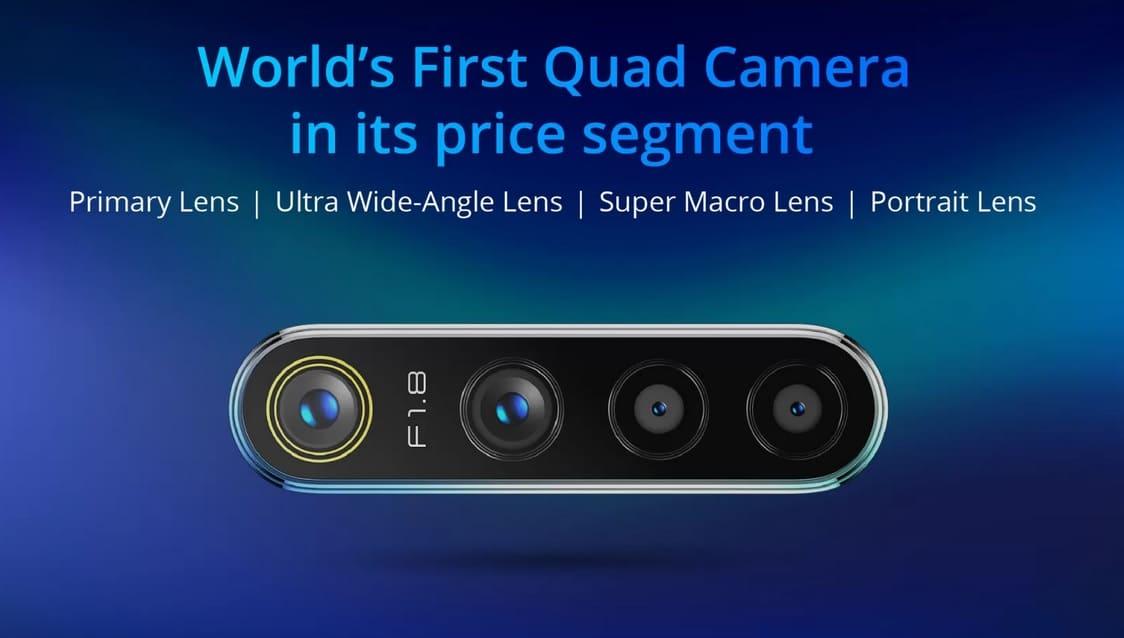 4 камеры
