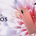Sharp выпускает два игровых смартфона линейки AQUOS sense 3
