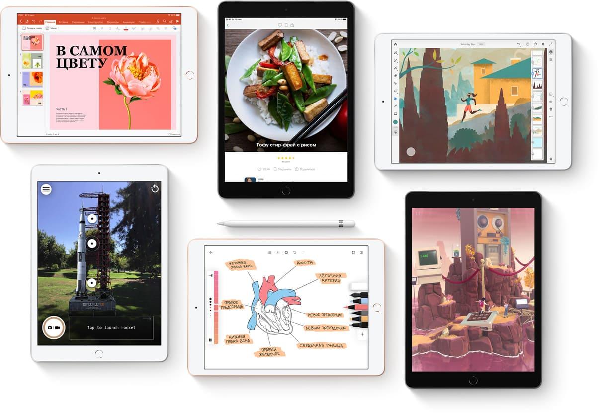 iPad 10,2 2019