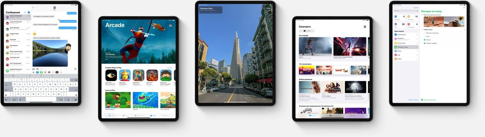 iPad-OS-2019