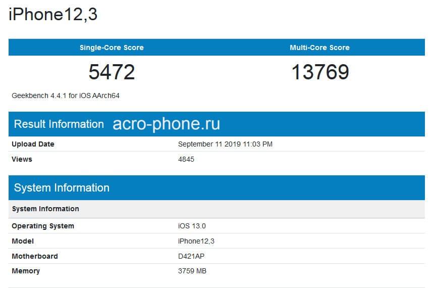Результаты тестирования производительности iPhone 11, 11 Pro и Pro Max