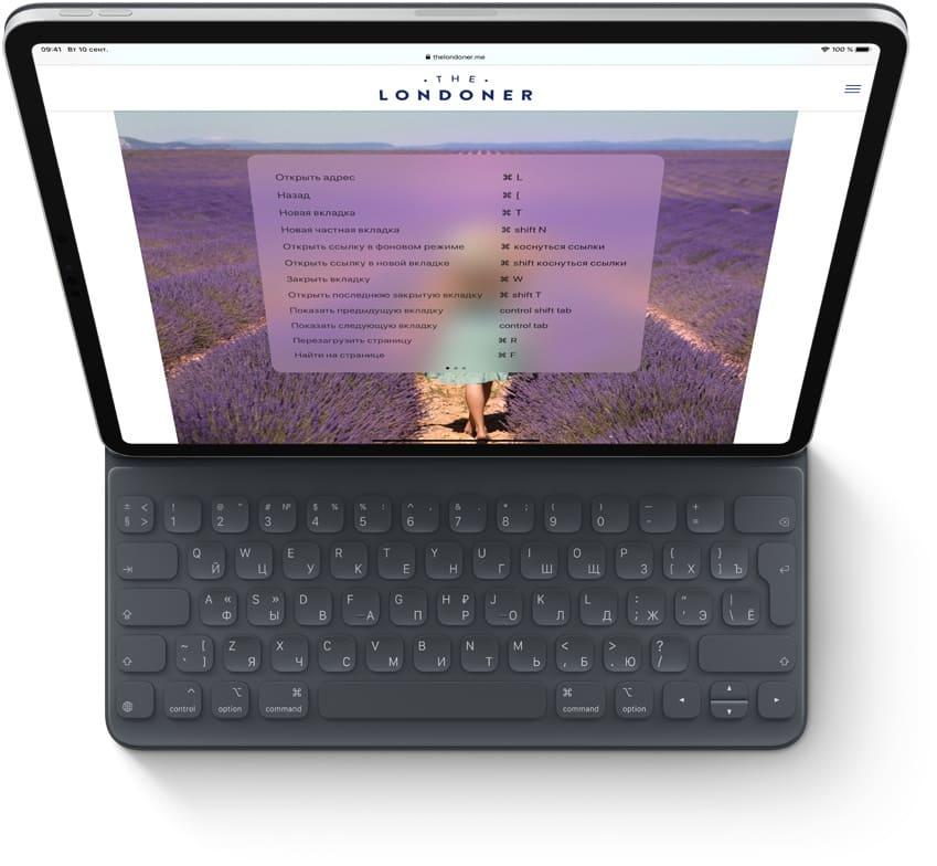 iPad OS клавиатура
