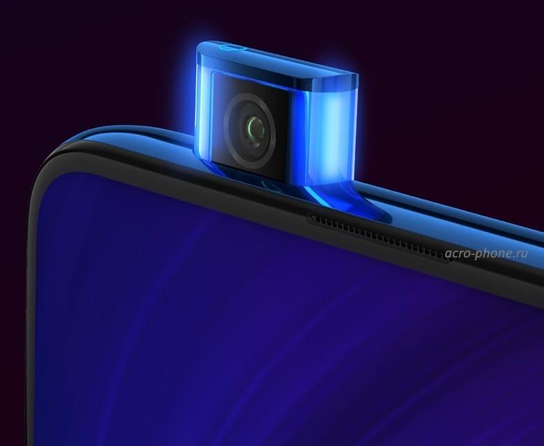 Redmi K20 Pro Premium камера