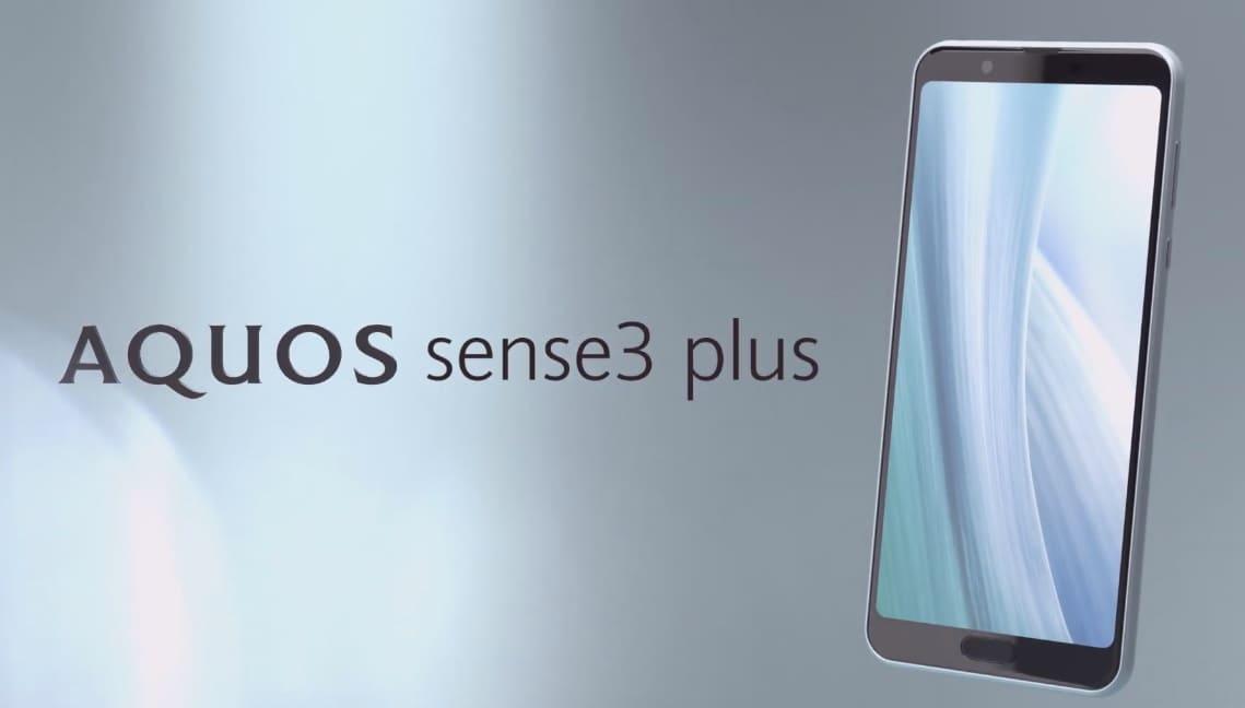Sharp AQUOS Sense 3 Plus