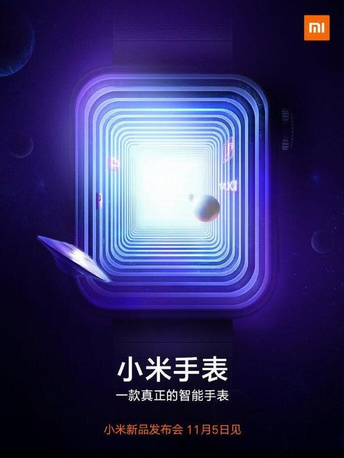 Стала известна дата выхода Xiaomi CC9 Pro с 5-камерами и 108 МП сенсором