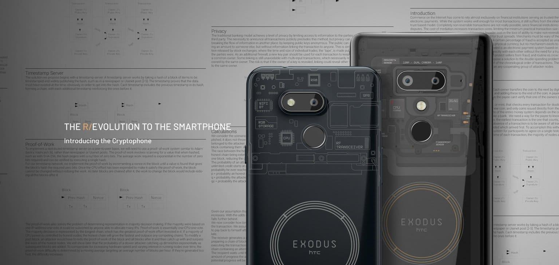 Бюджетному блокчейн-смартфону быть - HTC Exodus 1s