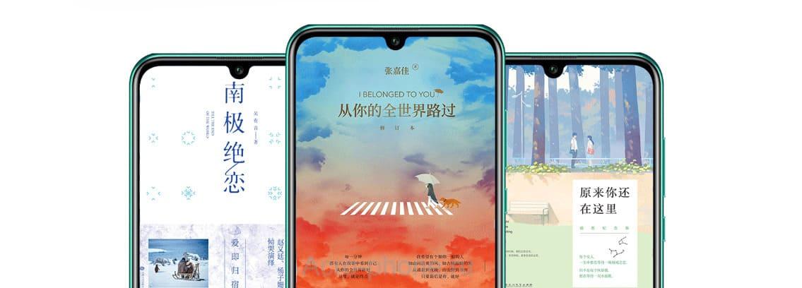Представленный Huawei Enjoy 10s клонирует характеристики Honor 20 Lite Youth