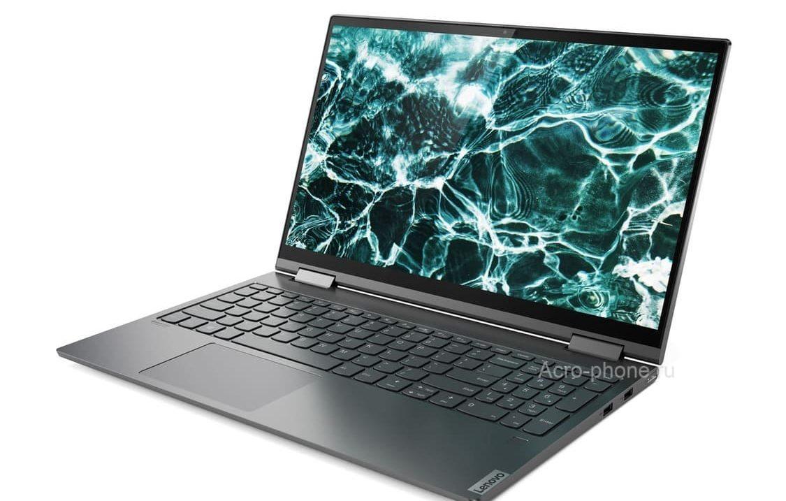 Ноутбук Yoga C740 15 Серый