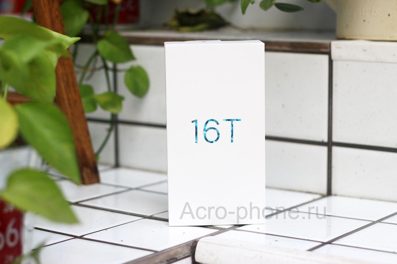 Коробки 16T