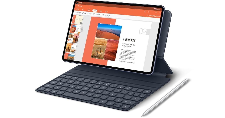 Huawei MatePad Pro: мощный и стильный! Конкуренция для Apple?