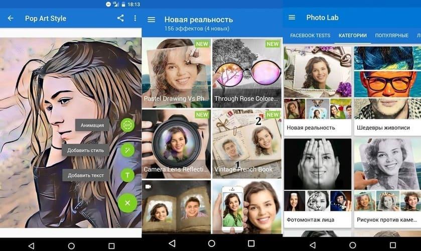 Список лучших приложений Google Play