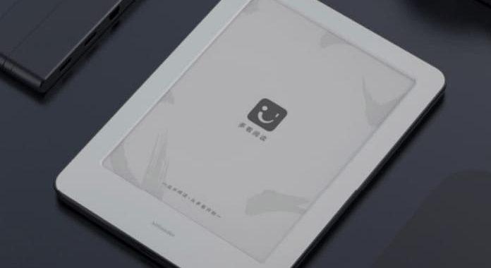 Выпущена Xiaomi Mi Reader – 6″ электронная читалка за 5К
