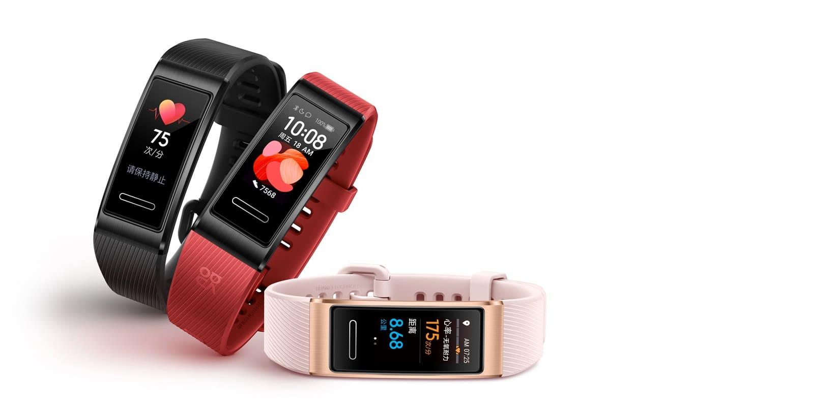 Представлено новое поколение часов Huawei Band 4 Pro c NFC и пульсометром