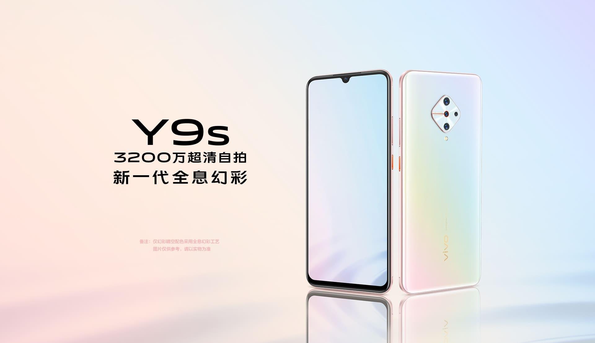 Представлен Vivo Y9s с 4-камерами и мощной селфи-камерой