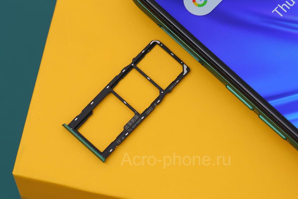 Слот под SIM-карты и карту памяти