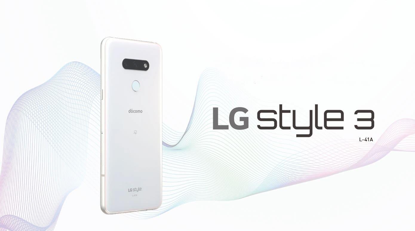 Анонсирован LG Style3 с OLED-дисплеем, водонепроницаемым и ударостойким корпусом