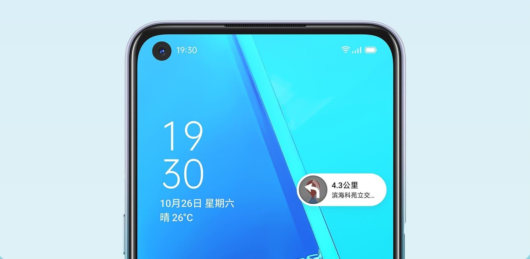 OPPO выпустила новый смартфон OPPO A52 с квадрокамерой